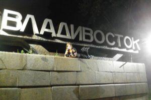 Vladivostoook!!! 1.časť